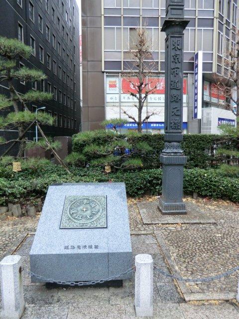 tokaido02.jpg