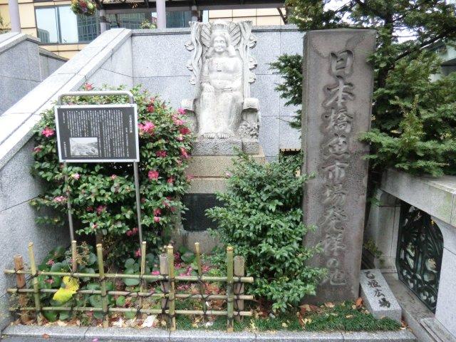 tokaido03.jpg