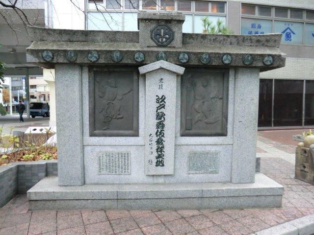 tokaido04.jpg