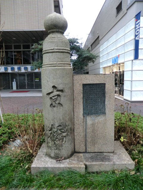 tokaido05.jpg