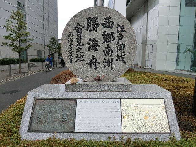 tokaido06.jpg