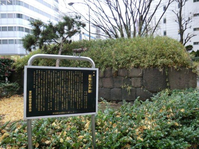 tokaido07.jpg