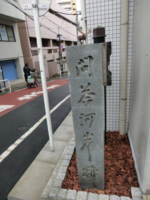 tokaido10.jpg