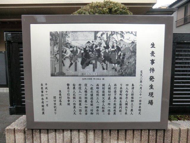 tokaido15.jpg