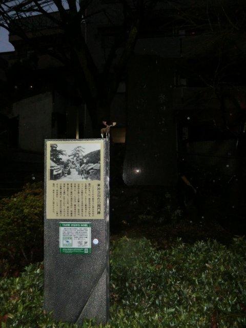 tokaido17.jpg