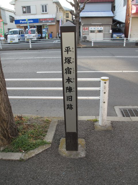 toukaido 04.jpg