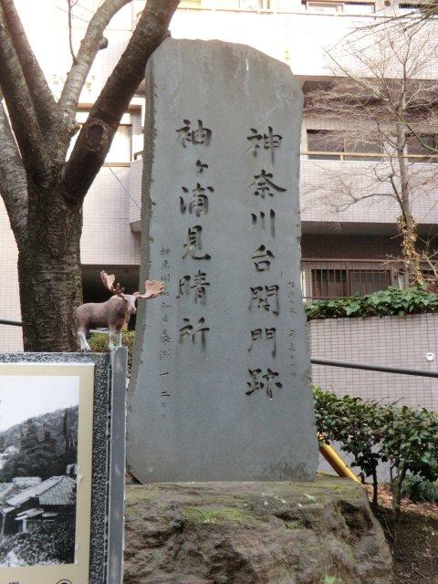 toukaido_01.jpg