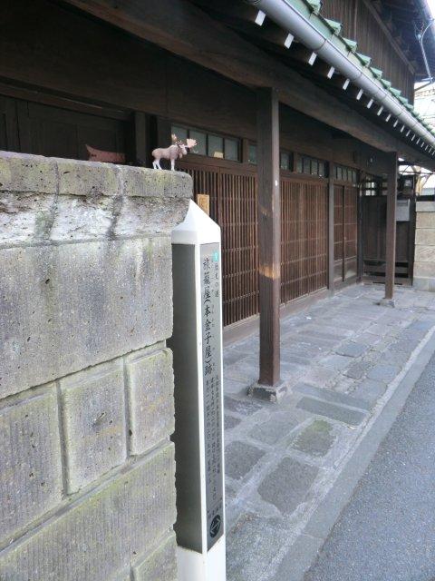toukaido_06.jpg