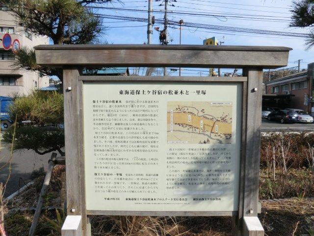 toukaido_07.jpg