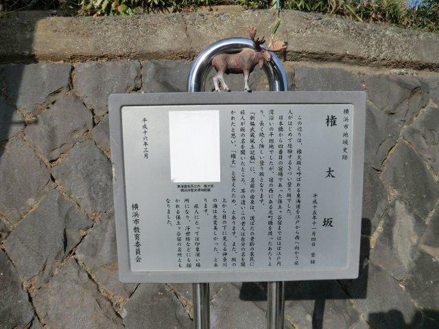 toukaido_09.jpg