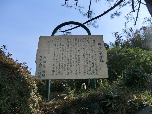 toukaido_17.jpg