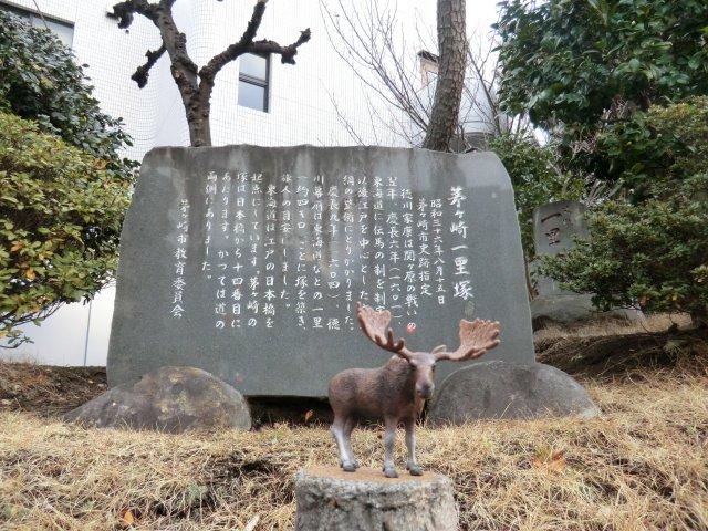 toukaido_24.jpg