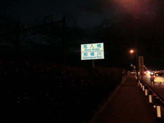 toukaido_25.jpg